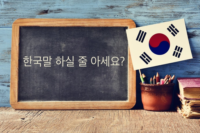 Top 10 Best Apps For Learning Korean In 2020